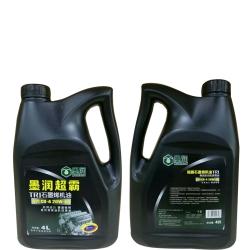 墨润超霸石墨烯润滑油TR1