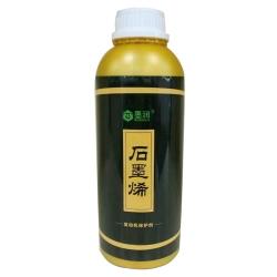 陕西墨润石墨烯发动机保护剂