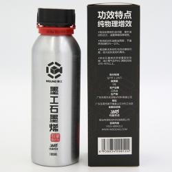 江苏墨工石墨烯引擎保护剂